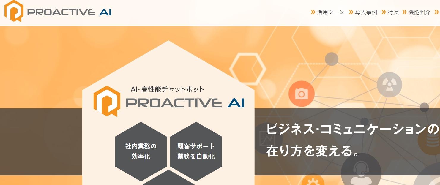 proactiveai